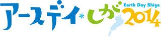 logo_2014.jpg